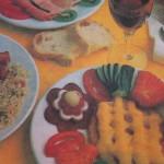 Блюда итальянской кухни