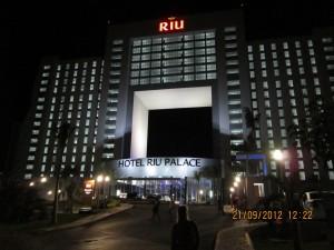 Отель Канкуна