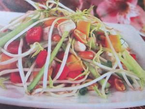 экзотические салаты