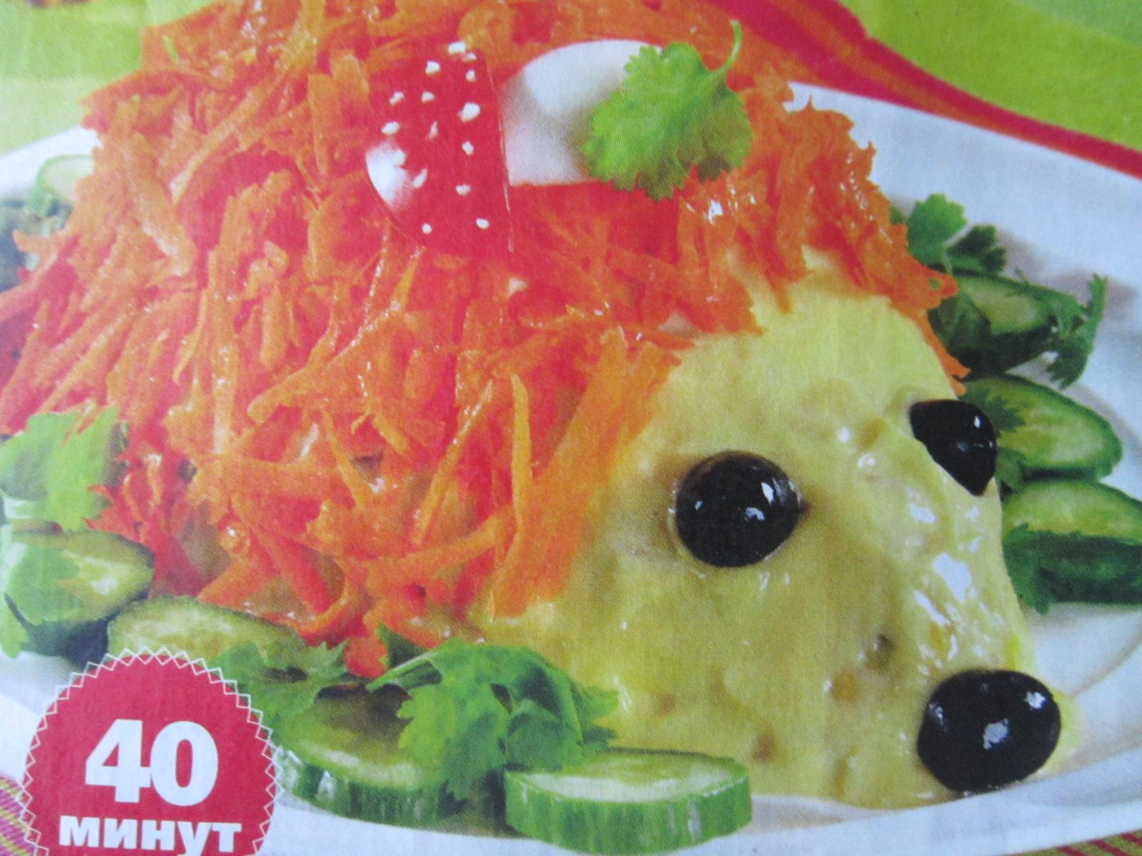 Рецепты салатов с с ежиком