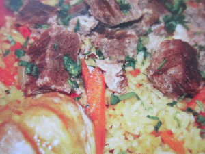Блюда с субпродуктами