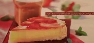 Торты с фруктами и ягодами